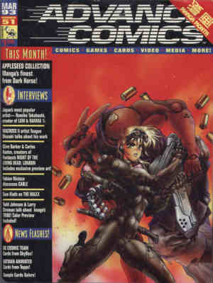 Advance Comics, No. 51, March 1993