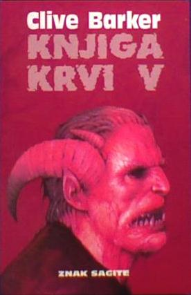Clive Barker - Books of Blood, Volume Five, Serbia, 1994