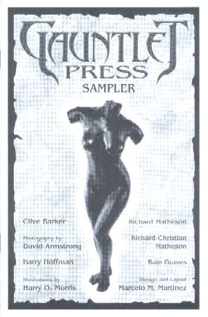 Gauntlet Press - sampler