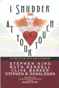 I Shudder At Your Touch - US hardback edition